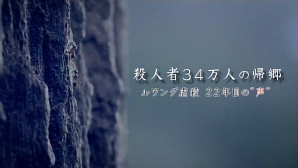 成瀬_02